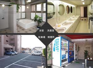 浴室・洗面室・駐車場・喫煙所